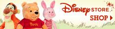 Disney Store: Shop Pooh and Pals